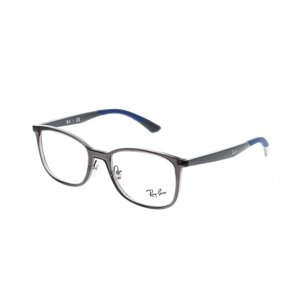 Óculos de Grau Ray-Ban Quadrado Acetato Cinza Aro Fechado Sem Plaquetas  0rx7142 5760 52 ... 36848706ee