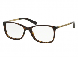 Óculos de Grau Michael Kors Quadrado Acetato Tartaruga Aro Fechado Sem  Plaquetas 0mk4016 300653 537c68e38e