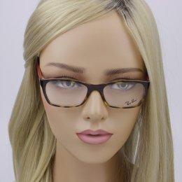 Óculos de Grau Ray-Ban Retangular Acetato Tartaruga Aro Fechado Sem  Plaquetas 0rx7033l 5653 52 660f9ce6e9
