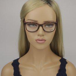 f9e9630b0034f Óculos de Grau Ray-Ban Quadrado Acetato Tartaruga Aro Fechado Sem Plaquetas  0rx7121l 5824 53