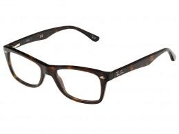 8ead0dca40b4a Óculos de Grau Ray-Ban Quadrado Acetato Tartaruga Aro Fechado Sem Plaquetas  0rx5228201253