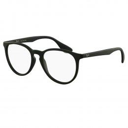 7e4d986c3ea0c Óculos de Grau Ray-Ban Redondo Plástico Preta Aro Fechado Sem Plaquetas  0rx7046l 5364 53