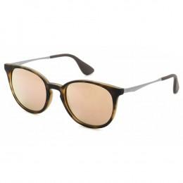 da061ac63916b Óculos de Sol Ray-Ban Redondo Armação Acetato Marrom Lente Laranja Espelhada  Sem Plaquetas 0rb4270L