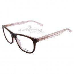 f34aa294865ac Óculos de Grau Guess Wayfarer Acetato Marrom Aro Fechado Sem Plaquetas  gu2585 52047