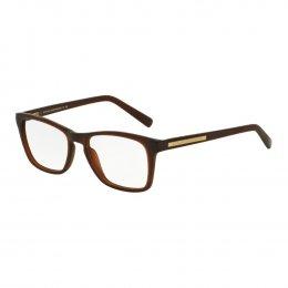 Óculos de Grau Armani Exchange Quadrado Acetato Marrom Aro Fechado Sem  Plaquetas 0ax3012l808354 8c2d80247b