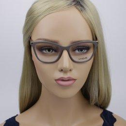 0d70bf93fe4e3 Óculos de Grau Vogue Gatinho Acetato Cinza Aro Fechado Sem Plaquetas  0vo5206l 2596 53